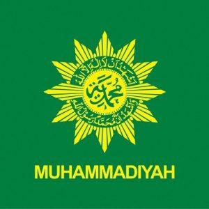 Kemandirian Keuangan Muhammadiyah